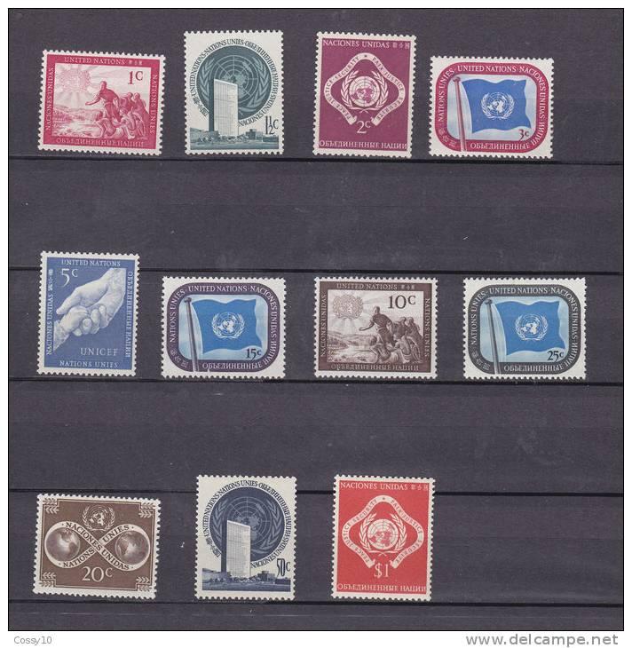 NATIONS  UNIES  NEW-YORK      1951    N° 1 à 11     NEUFS**   CATALOGUE YVERT - New York -  VN Hauptquartier