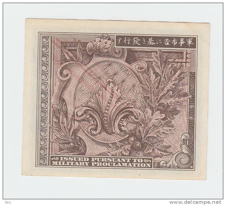 JAPAN 50 SEN 1945 P 65 - Japan