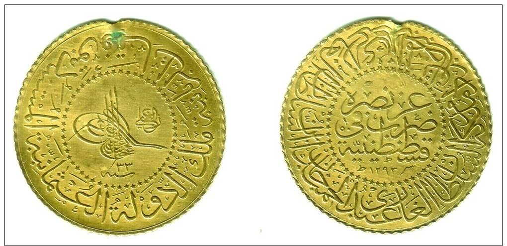 مسكوكات السلطان عبد الحميد الثاني 495_001