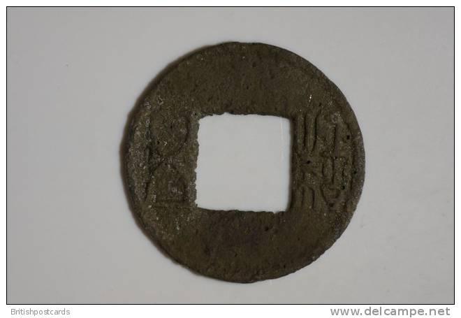 China -  Eastern Han - Kiu Chen 25-221 AD - China