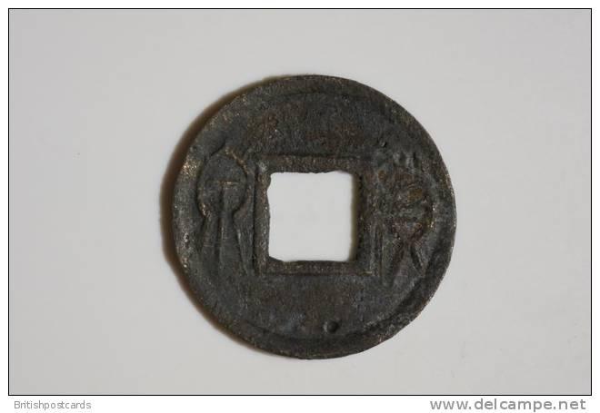 China - Wang Mang - 9-23 AD - China