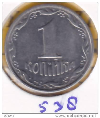 @Y@    Oekraine  1 K  2001    (538) - Ukraine