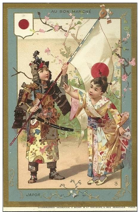 AU BON MARCHE  JAPON  DRAPEAU - Au Bon Marché