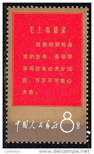T)1967.CHINA,POEMS MAO,PERFECT CONDITIONS. - Nuovi