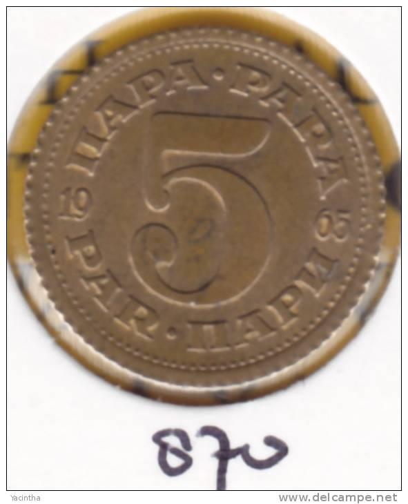 @Y@   Joegoslavië  5 Para 1905    (870) - Yougoslavie