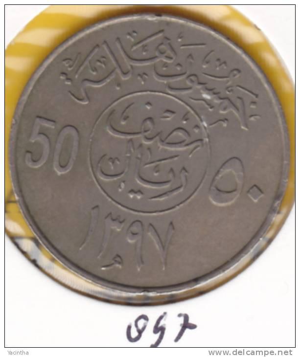 @Y@  Saoedië Arabië 50 Halala  1397 (arabisch)    (897) - Arabie Saoudite