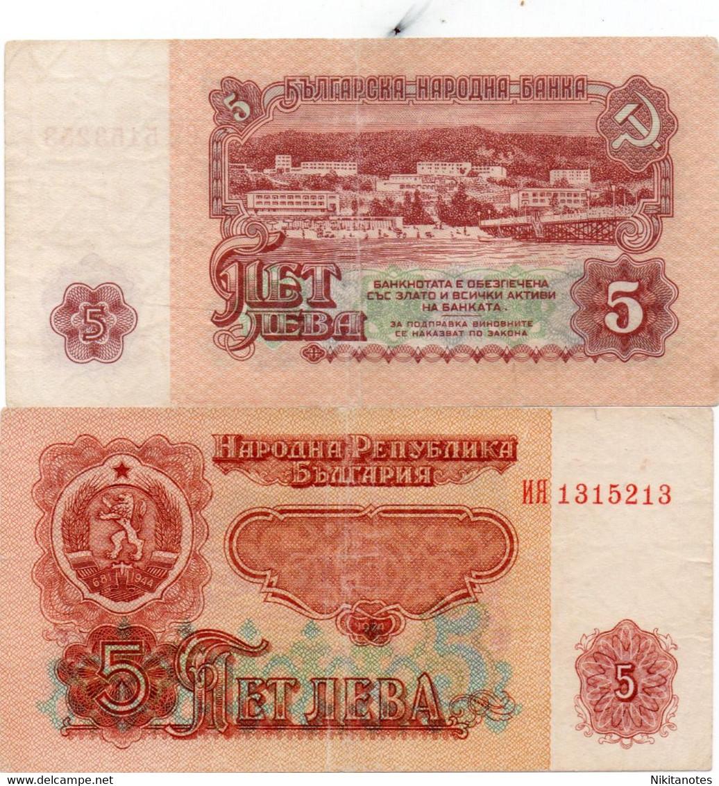 BULGARIA - 5 LEVA 1974 Circulated - P 95 - Bulgarie