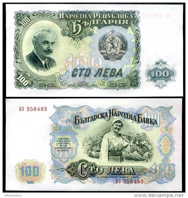 BULGARIA 100 LEVA 1951 P 86 UNC - Bulgarie