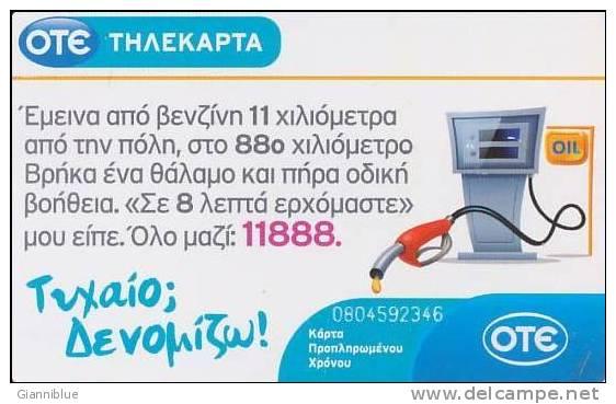 Greece Phonecard - M0130 - 09/11 - 50.850 - Petrol/Oil Station - Grèce