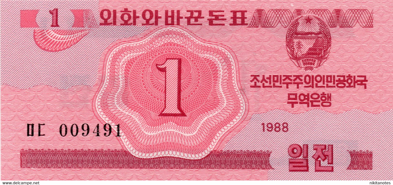 SOUTH KOREA 10000 WON P-42 UNC NOTE King Sejong 1973 - Corée Du Sud