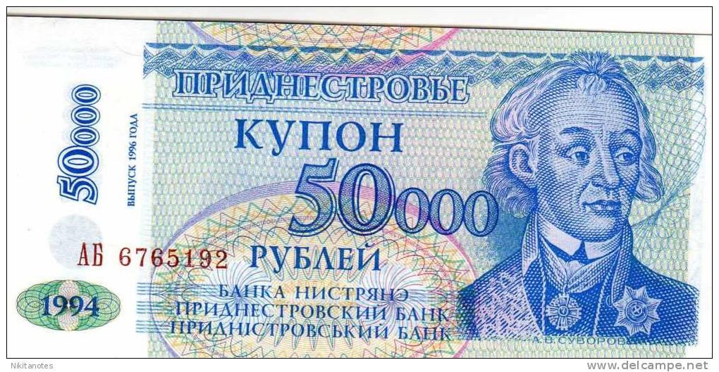 TRANSNISTRIA - 50000 RUBLEI 1994 - Unc - Banconote