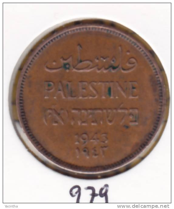 @Y@  Palestina  1 Mils 1943   (979) - Israel