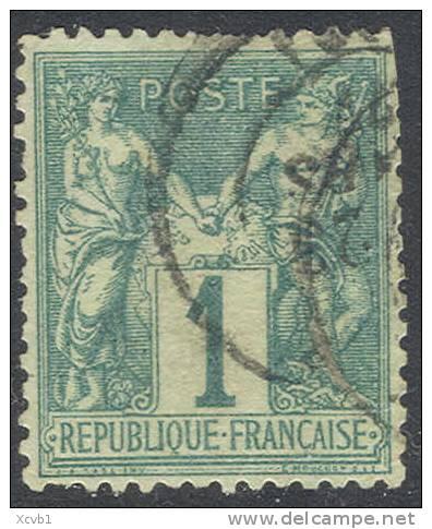 France    64, USED, 4 Margins, Sound   (fr064-3, Mich 56   (16- GP - 1876-1878 Sage (Type I)