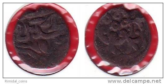 Golden Horde, Pulo Coin Jani Beg (1342 - 1357) Flower Sarai-al-Jadid - Oriental