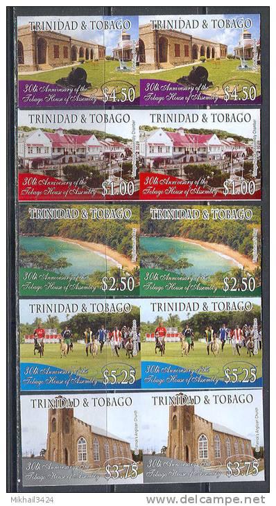 2375 ✅ Parliament Tourism Ships 2011 Trinidad And Tobago 4x2+S/s MNH ** Imperf Imp - Trinidad & Tobago (1962-...)