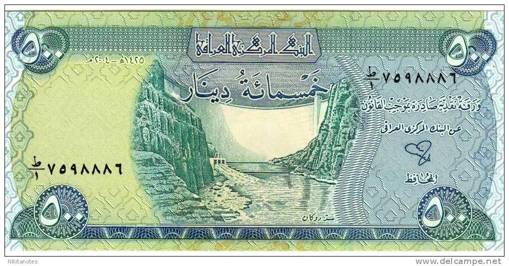 IRAQ 500 DINARi UNCIRCULATED - Iraq