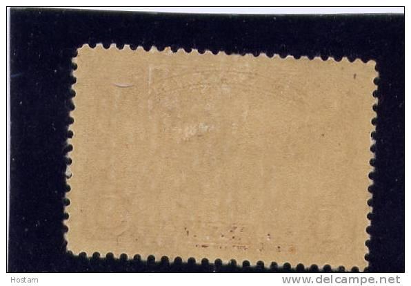 Canada. 1935, # C5, AIR MAIL - Poste Aérienne