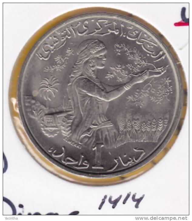@Y@   Tunesie  1 Dinar  1976   (1414)  FAO - Tunisie