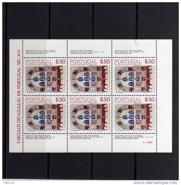 PORTOGALLO - PORTUGAL 1981 MAJOLICA MAIOLICA MAJOLIQUE AZULEJO BLOCK SHEET BLOCCO FOGLIETTO BLOC FEUILLET MNH - Blocks & Kleinbögen