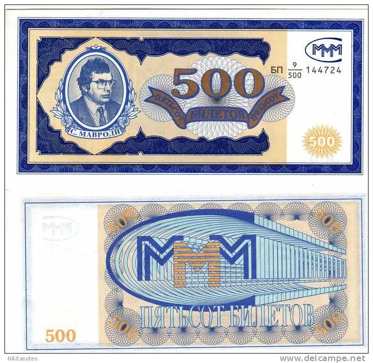 RUSSIA - 500 MAVRODI UNC - Russie