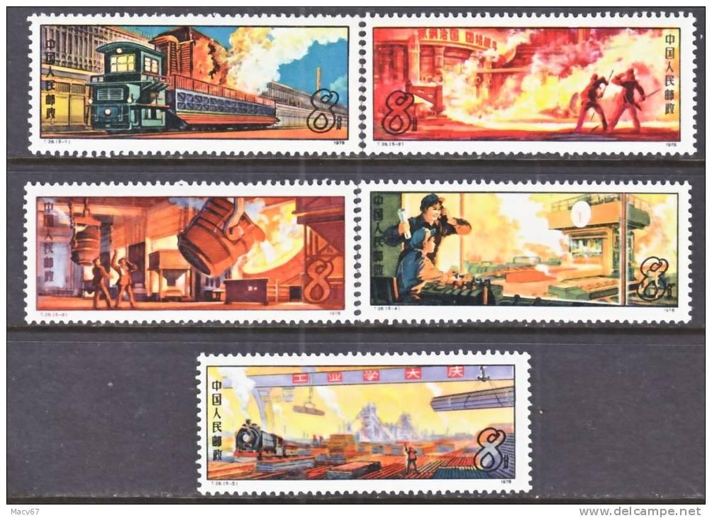 PRC  1415-19  ** - Unused Stamps
