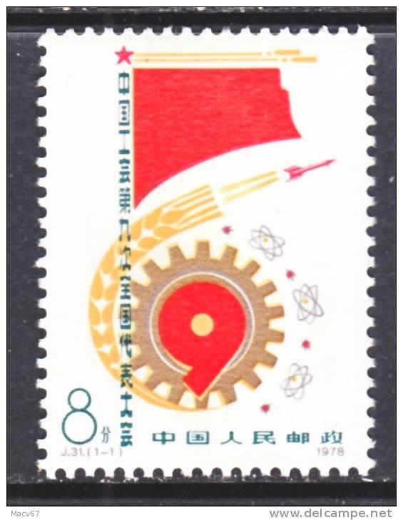 PRC  1440   ** - 1949 - ... République Populaire