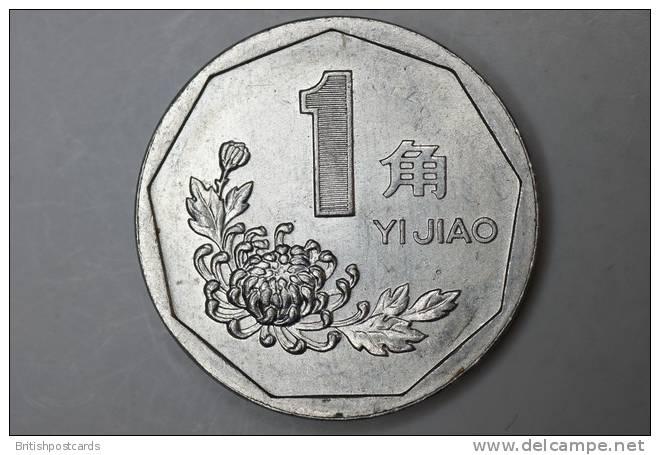 China People's Republic - 1 Jiao - 1993 - China