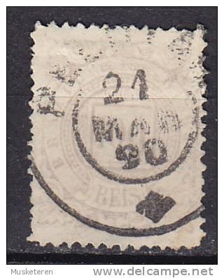 Brazil 1888 Mi. 62      100 R Farbige Wertziffer Auf Weissem Grund - Usados