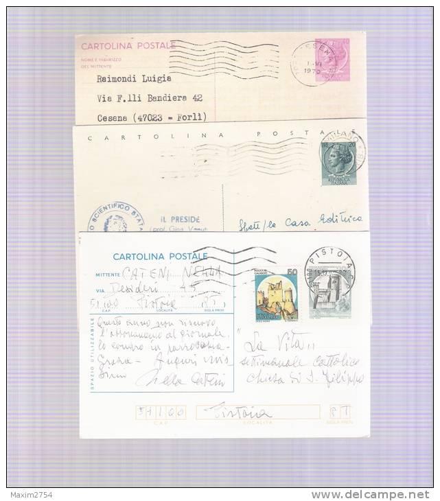 TRE INTERI POSTALI REGOLARMENTE VIAGGIATI IN TARIFFA - 6. 1946-.. Republic