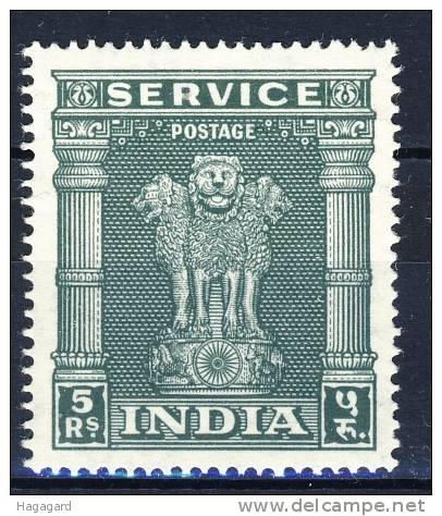#C321. India 1950. Service. Michel 129. MNH(**) - Timbres De Service