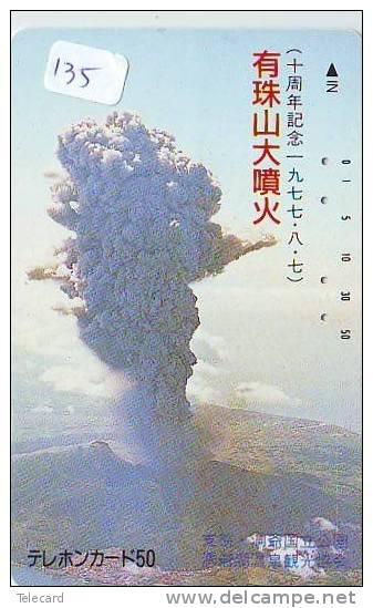 Volcan Volcano Vulkan Sur Telecarte (135) - Volcans