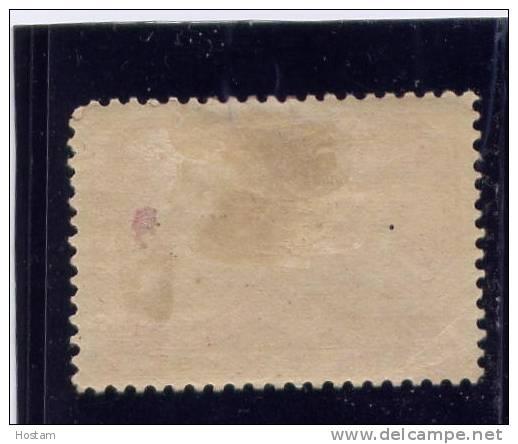 CANADA, 1897,# 53,  QUEEN VICTORIA DIAMOND JUBILEE, M H F - 1851-1902 Règne De Victoria