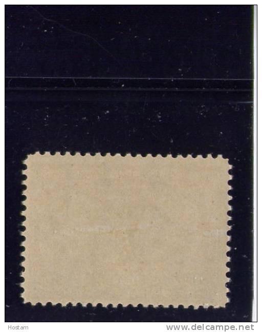 CANADA, 1897,# 54,  QUEEN VICTORIA DIAMOND JUBILEE, M H F - 1851-1902 Règne De Victoria