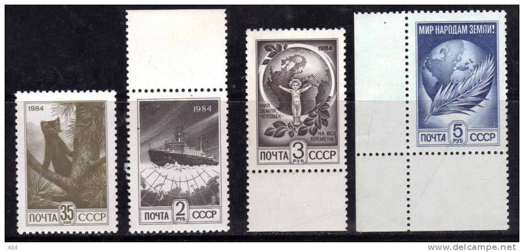 Russie 1984 N°Y.T. :  5122 à 5125 (papier Fluo) ** - Unused Stamps