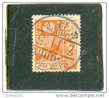 1929 JAPON Y & T N° 202 ( O ) Cote 0.80 - 1926-89 Imperatore Hirohito (Periodo Showa)