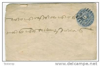 Postal Stationery  TRAVANCORE ANCHEL CRUCKRAM  ONE Look Scan - 1852 Sind Province
