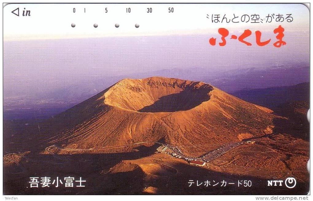JAPON JAPAN PRIVEE VOLCAN VOLCANO SUPERBE UT - Volcans