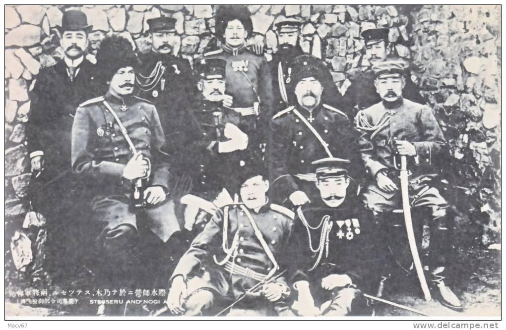 Japanese- Russo War  MANCHURIAN  ARMY  HQ. * - Japan