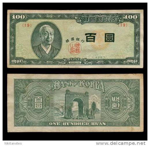 100 WON Banknote SOUTH KOREA 1954 - Syngman RHEE - VF - Corée Du Sud