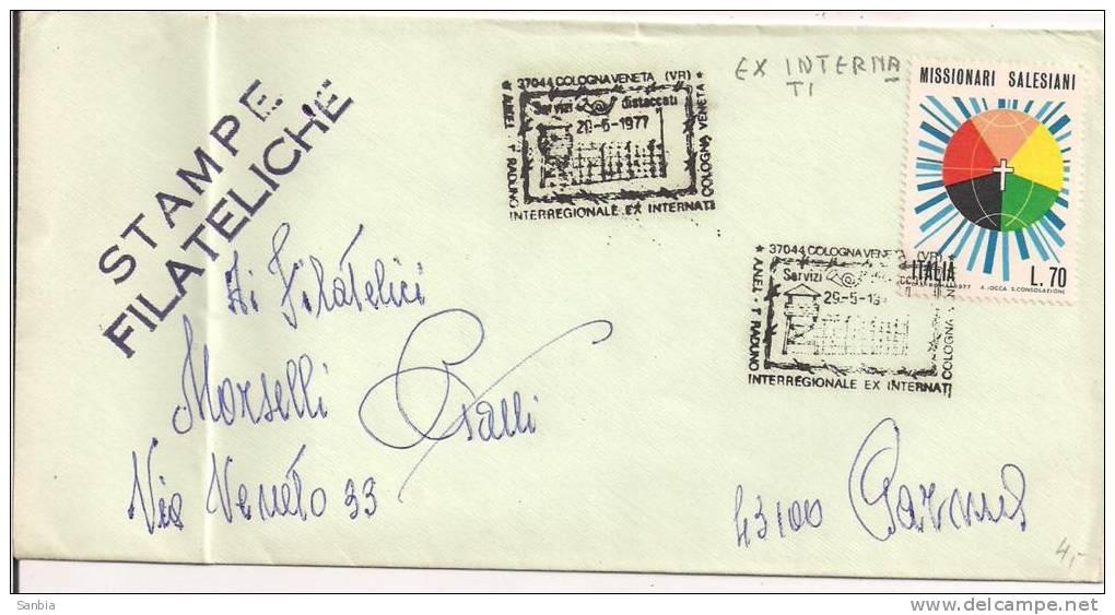 ANEI, RADUNO INTERREGIONALE EX INTERNATI, COLOGNA VENETA , 1977,  ANNULLO SPECIALE FIGURATO, - Seconda Guerra Mondiale