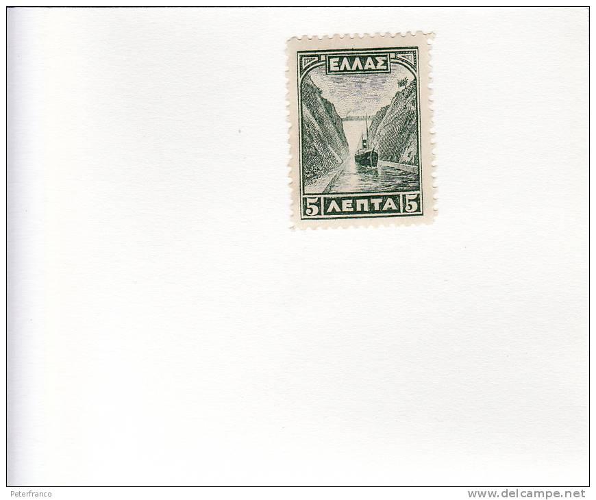 M 1924 Grecia - Canale Di Corinto (senza Gomma) - Greece