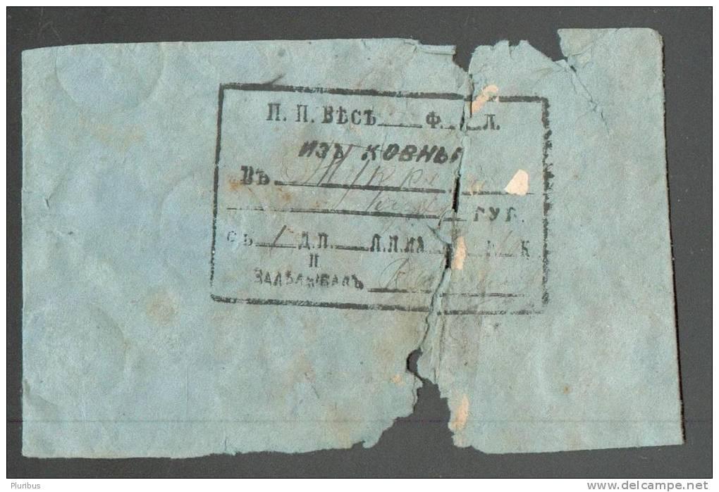 RARE!  19th CENTURY  RUSSIA  LITHUANIA  LATVIA  CASH  LETTER WITH WAX SEALS , KOVNO  KAUNAS  TO  TUKUMS  TUCKUM - 1857-1916 Imperium