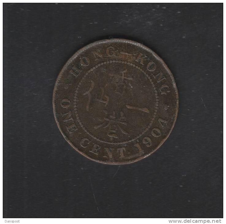 Hong Kong One Cent 1904 - Hong Kong