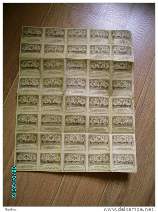 RUSSIA  PROVISIONAL GOVERNMENT , UNCUT LIST OF FORTY (40) BANKNOTES OF 20 ROUBLES - Russie