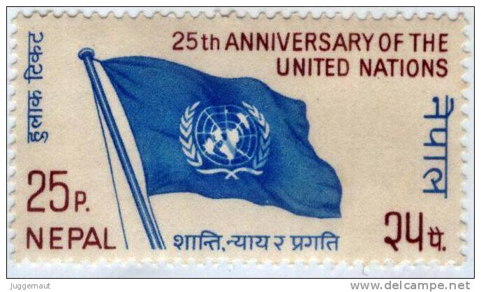UNITED NATIONS SILVER JUBILEE ANNIVERSARY 25 PAISA STAMP NEPAL 1970 MINT MNH - ONU