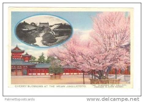 Cherry Blossums At The Heian Jingu, Kyoto & YAMANAKA Art Gallery Bldgs 40s - Kyoto