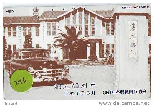TELECARTE JAPON (246) OLDTIMER * PHONECARD JAPAN * TELEFONKARTE * WAGEN * CAR * AUTO * CHEVROLET - Cars