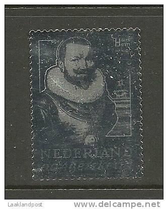 Netherlands Silver Stamp Unused - Periode 1980-... (Beatrix)