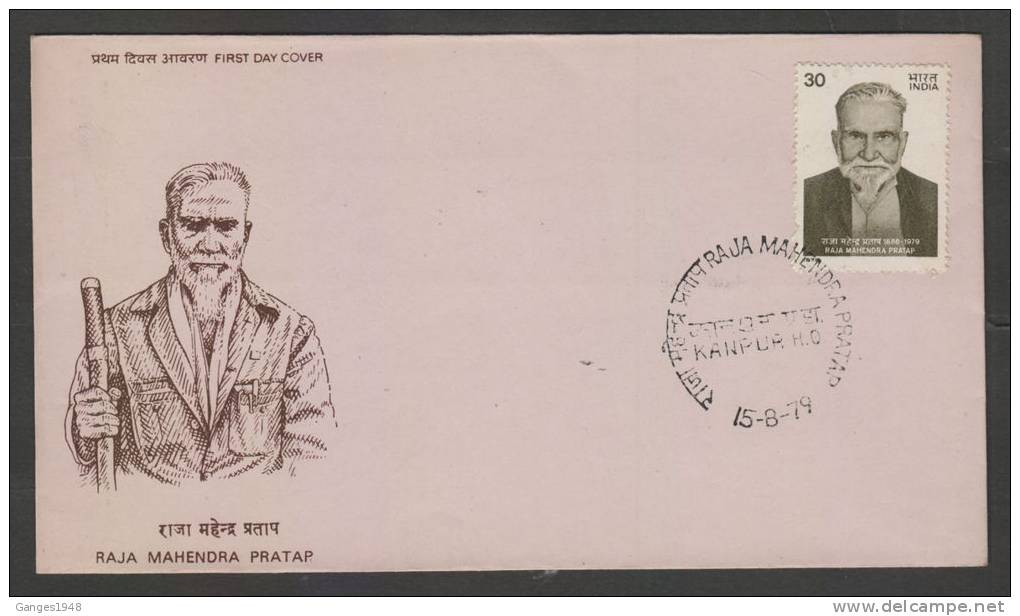 India 1979  SCOUT MASTER RAJA MAHENDRA PRATAP  KANPUR  FDC # 37062 Indien Inde - Unclassified