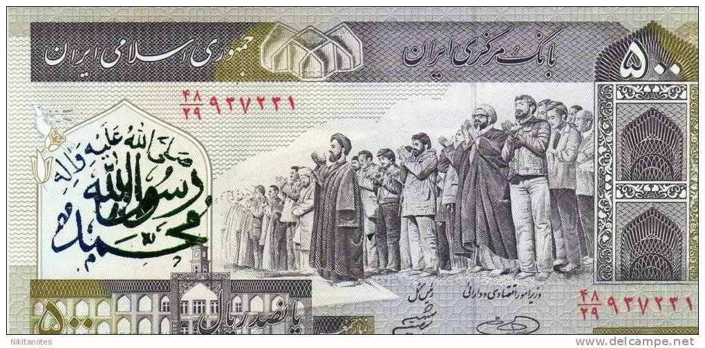 IRAN 500 RIALS UNC NOTE - Iran